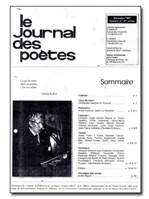 """Γιάννης Υφαντής: Ομιλία κατά την απονομή του """"Βραβείου Καβάφη"""" 17 Νοεμβρίου 1995 στο Κάϊρο"""
