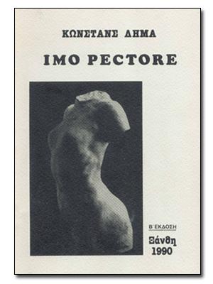 Imo Pectore
