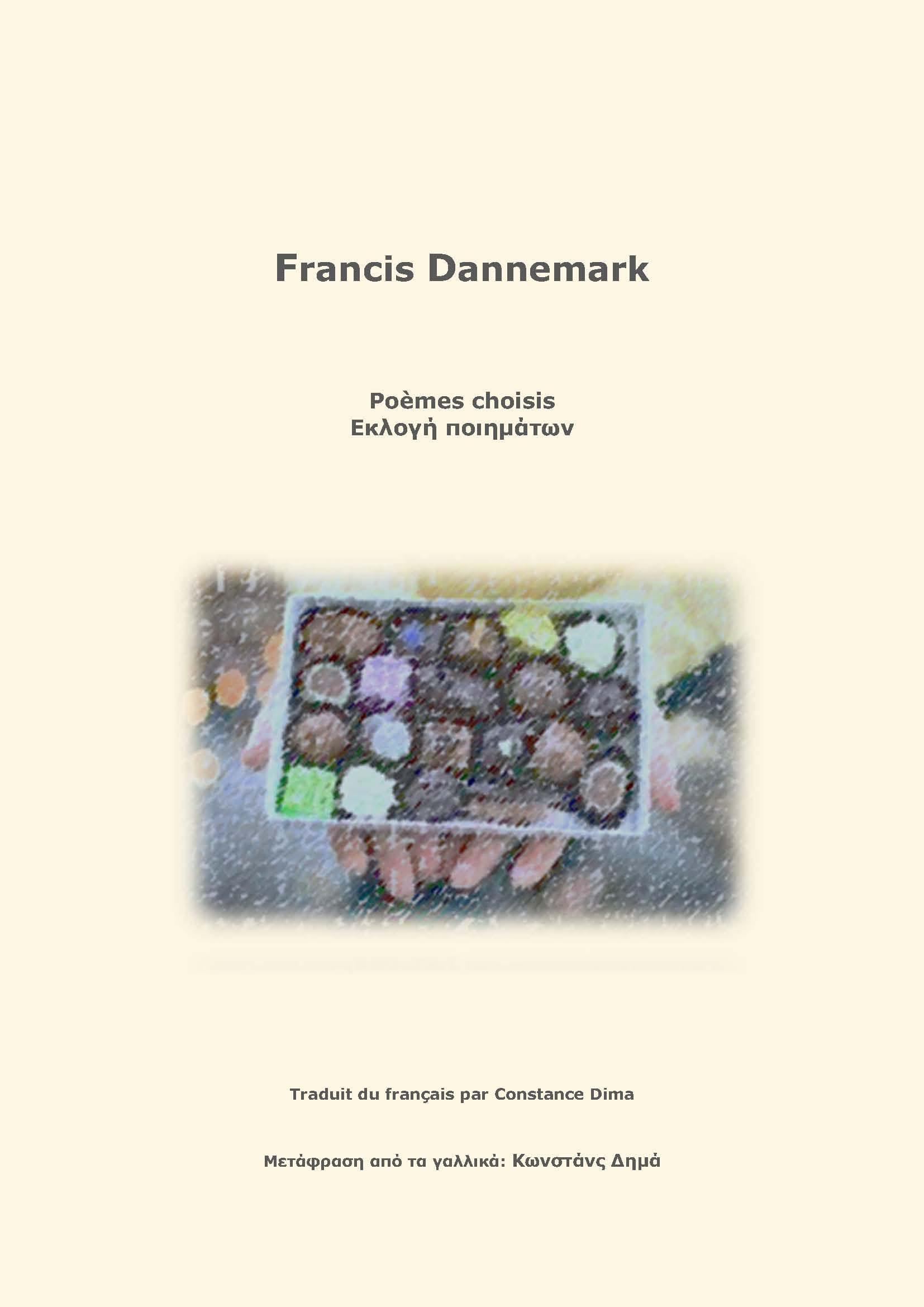 Избранные стихотворения автор Франсис Данмарк